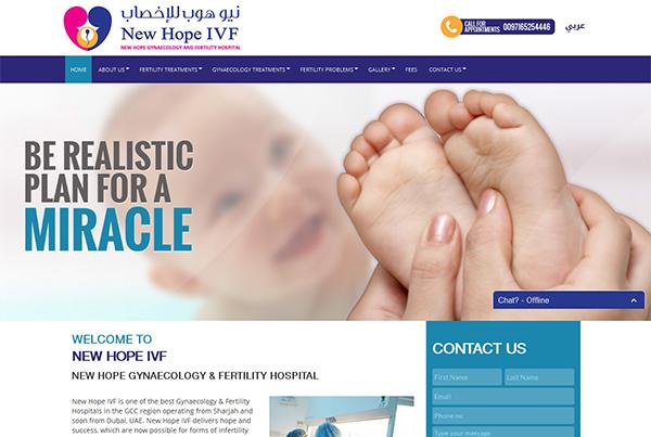 New Hope IVF Fertility Clinic